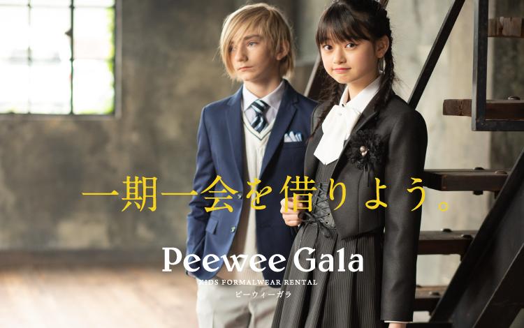 Pewee Gala